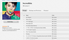 incredible-itunes