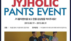 nii-holicpants-fb