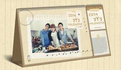 2014-jyj-calendar