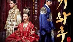 Empress Ki ost de Junsu