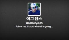 mr-egg-twitter