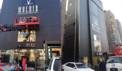 moldir-store-building