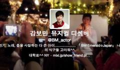 bm_actor-twitter