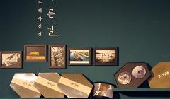 jaejoongparknohae