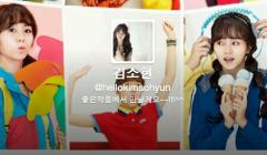 kim-so-hyun-twitter