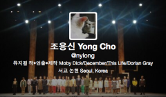 nylong-twitter-yong-cho