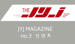 the-jyj-magazine-no-3
