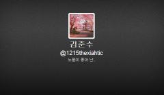 140322junsutwitter