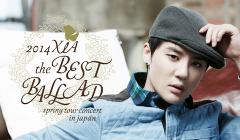 xia-the-best-ballad