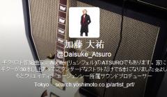 daisuke-twitter