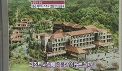 toscana_hotel_resort